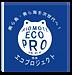 エコプロ.png