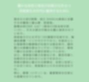 スクリーンショット 2019-04-12 10.24.03.png