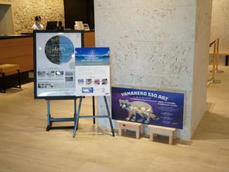 石垣島でアート展に参加しています