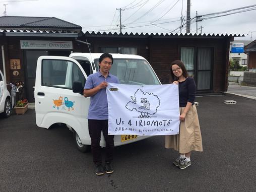 """LNT全国的キャラバン"" 前半戦ご報告"