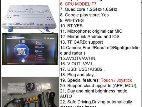 R35 GT-R MFD対応Android BOX