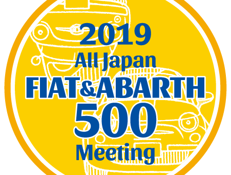 FIAT ABARTH Meeting 現在の台数