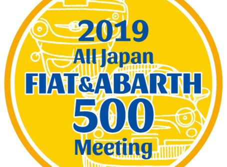FIAT & ABARTH 全国ミーティング フリマ