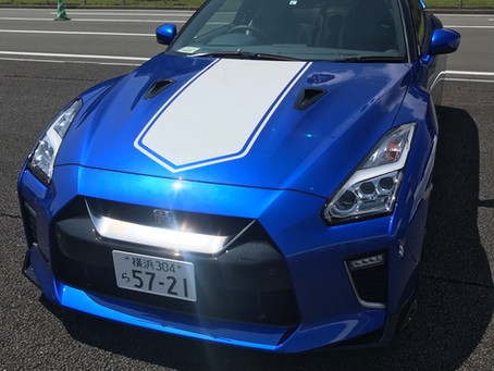 Super GT Rd.5 FSW