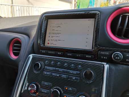 R35 GT-R CarPlay&Android Auto対応Android BOX ②