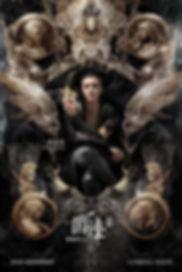 legend-of-ravaging-dynasties-2_poster_go