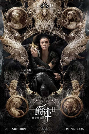 legend-of-ravaging-dynasties-2_poster_go