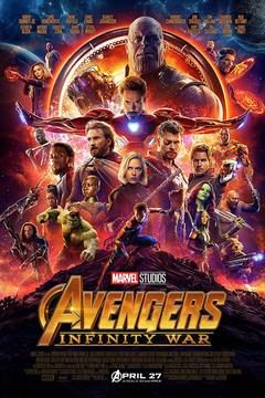 Avenger_InfinityWars_2000x3000.jpg