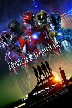 Power_Rangers_2000x3000.jpg