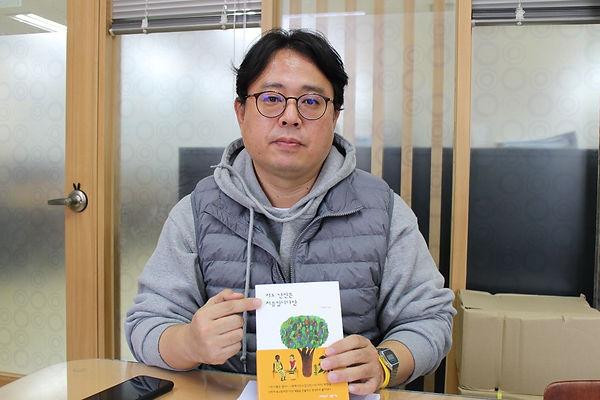 김규환 팀장2.jpg