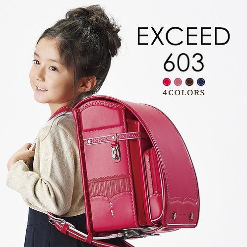 mu+ランドセル エクシード [EX603]