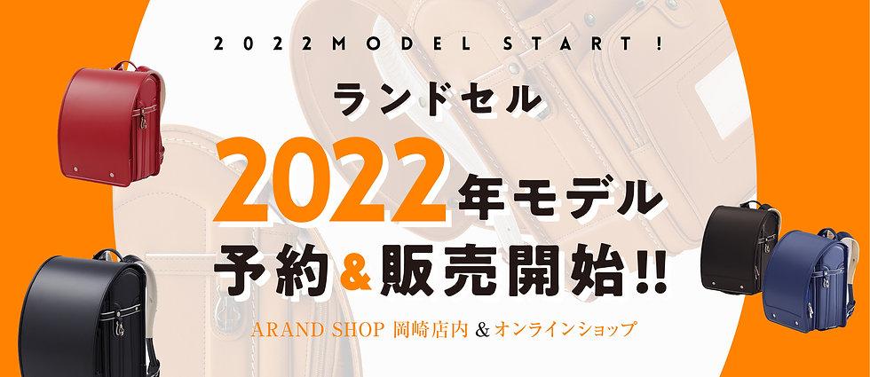 2021SLIDE 1.jpg