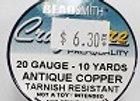 20 gauge Antique Copper