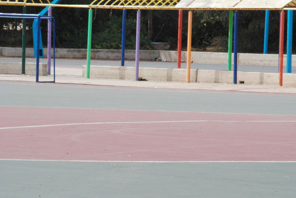 Jerusalem Playground