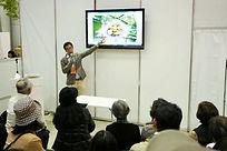 観葉植物の講習会