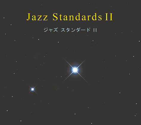 CD Jazz Standard II