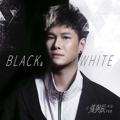 CD 张与辰 - 黑白