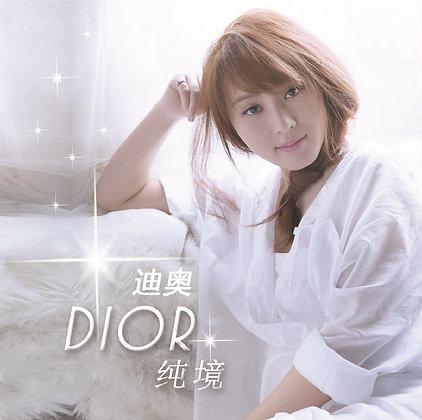 CD Dior - 纯境