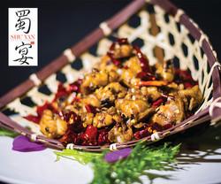 Aik Chuan Restaurant