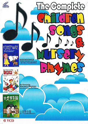 The Complete Children Songs & Nursery Rhymes (6 VCDs)