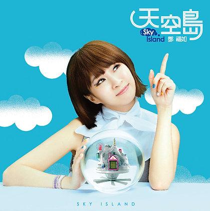 CD 鄧福如 - 天空島