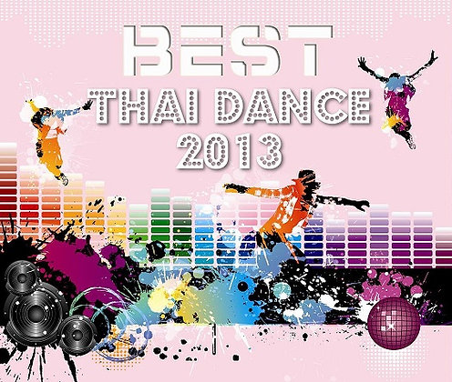 CD Best Thai Dance 2013