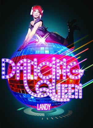 CD 溫嵐 - Dancing Queen