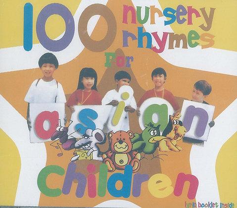 100 Nursery Rhymes For Asian Children
