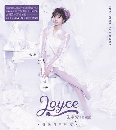 CD Joyce Chu 朱主爱(四叶草/四葉草)- 我来自四叶草 新加坡版