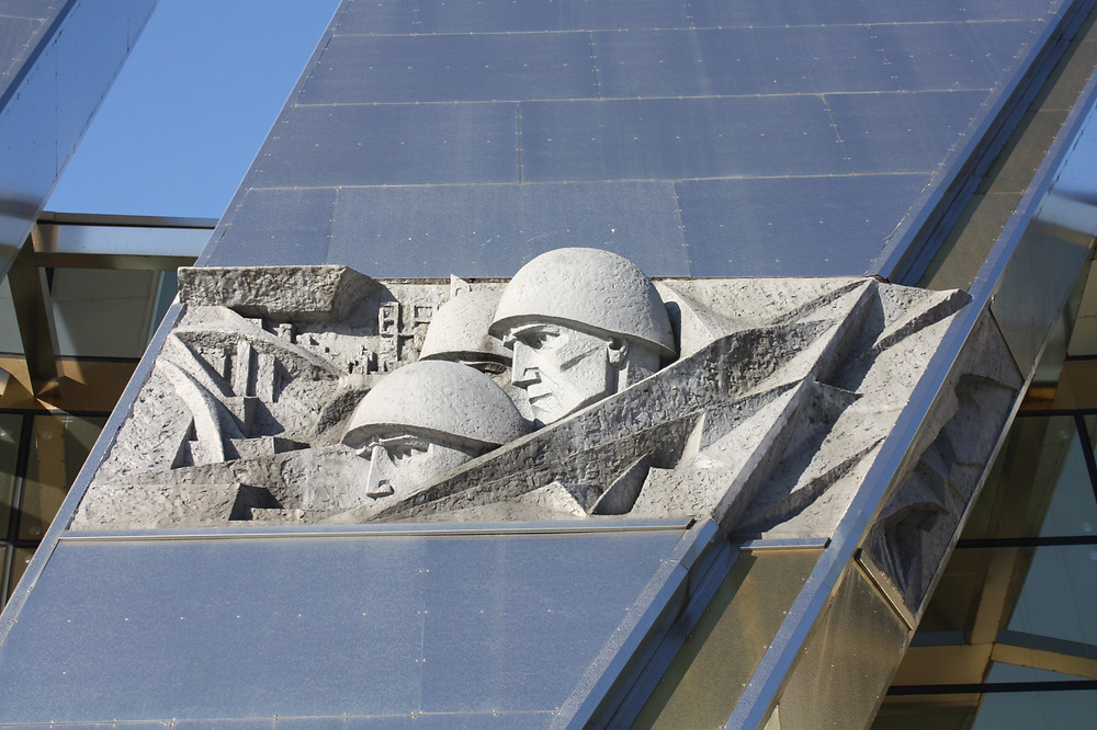 War Museum 2