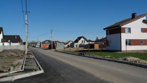 17.05.19 запустили маршрутный автобус №991 от ст.м. Героев Днепра - Хотяновка через массив Межречье