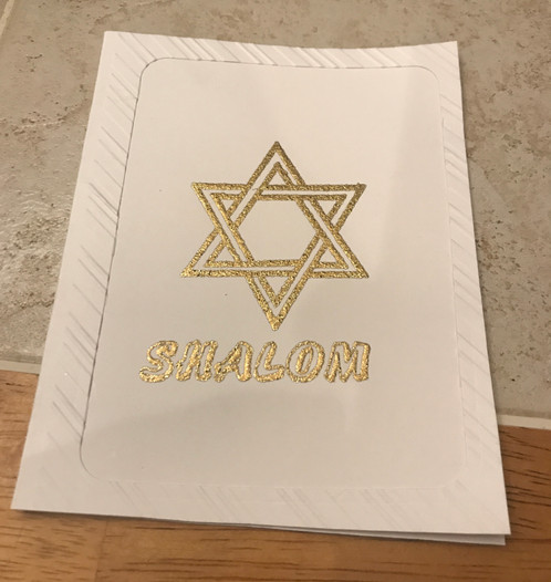 Gold star of david card custom greeting cards blankets gifts single embossed golden greeting card this is a lovely gold embossed star of david shalom greeting card perfect for any jewish holiday or any occasion m4hsunfo