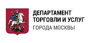 Клиенты компании Грин Вуд, департамент торговли г Москвы