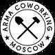 Клиенты компании Грин Вуд, коворкинг клуб Arma