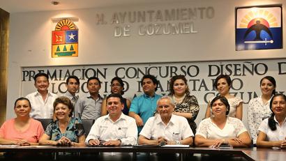 "El Planetario de Cozumel ""Cha´an Ka´an"" ya cuenta con logotipo"
