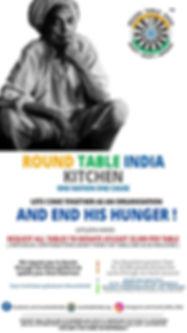 round table india kitchen.jpg