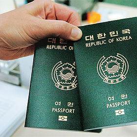 South Korean Passport .jpg