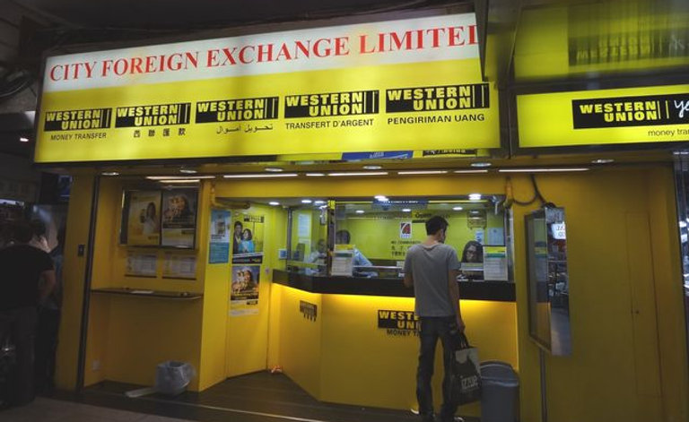 westernunion-exchange.jpg