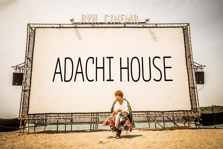 adachi houseロゴ訂正.jpg