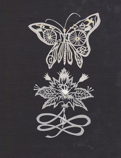 Lotus, Bike, Butterfly (2015)
