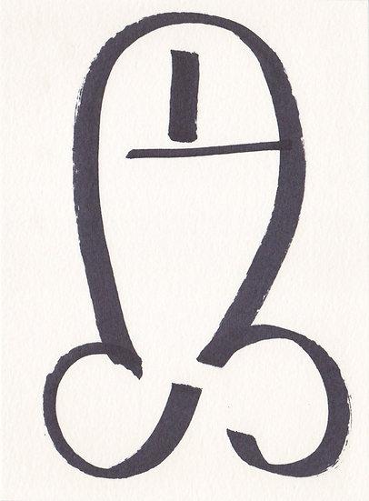 Untitled #189 (2010-2011)