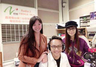 香港電台第二台專訪:區慧妍Regina駐校藝術治療師