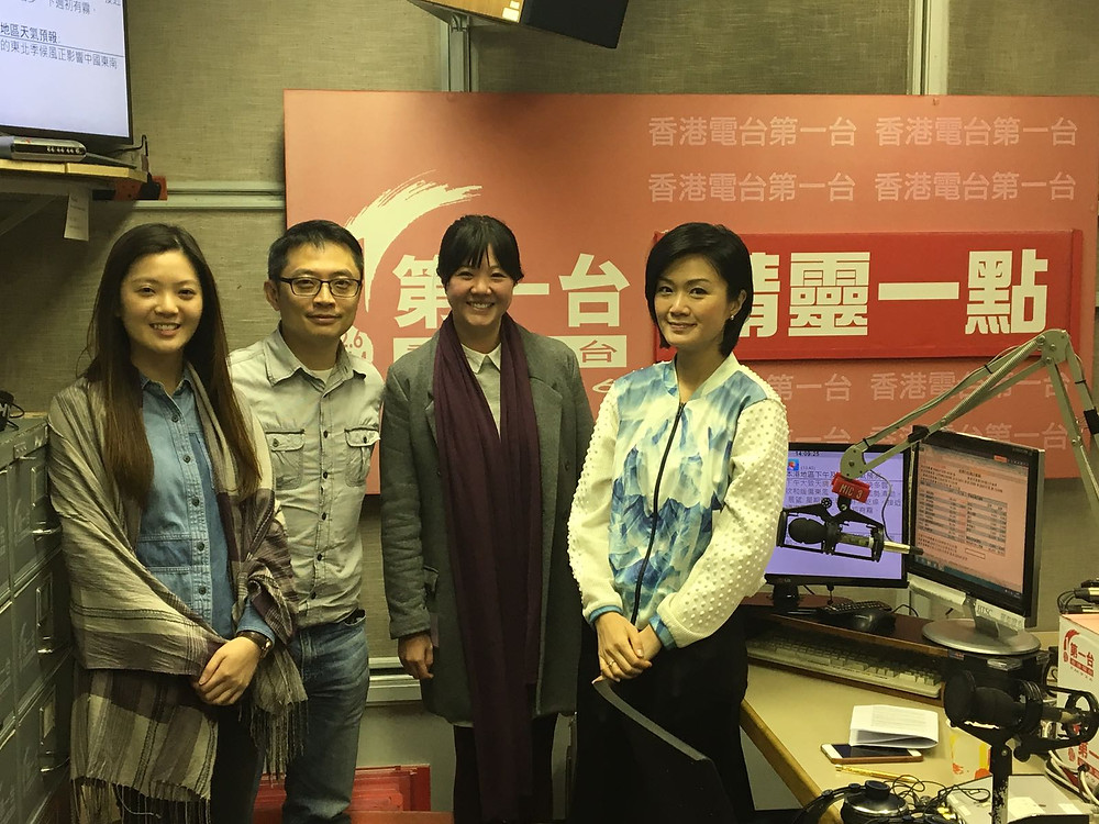 感謝香港電台的邀訪,希望將來教育界能有更多資源關顧學生的心理需要,預防永遠勝於治療。