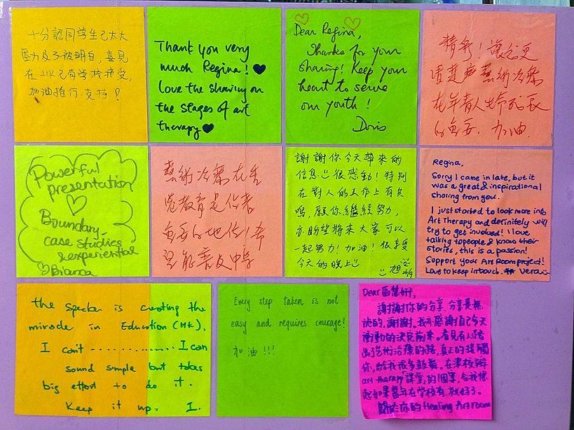 香港藝術治療輔導與教育 Hong Kong Art Therapy