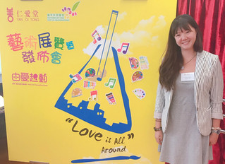 """""""Love is all around"""" Music & Art therapy Pilot Scheme. Yan Oi Tong"""