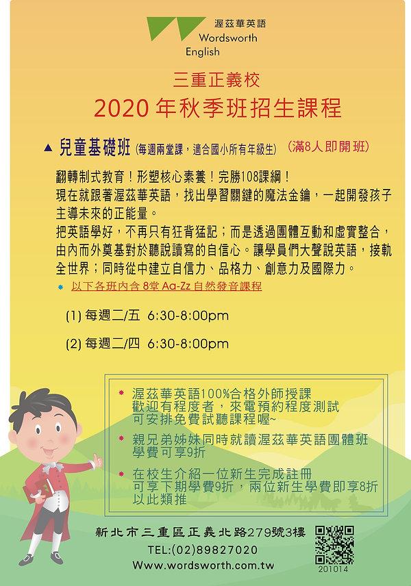 2020-10DM.JPG