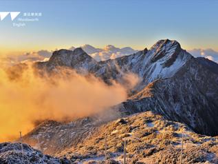 【環遊世界365天 #玉山國家公園 Yushan National Park】