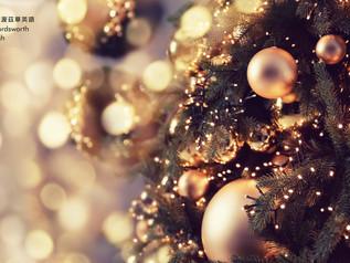 【渥茲華英語 #節慶特輯 #耶誕節】