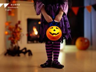 【渥茲華英語 #節慶特輯 #Happy_Halloween】