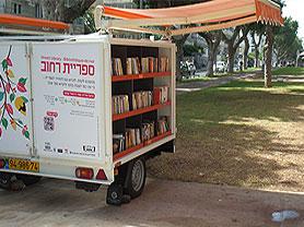ספריית-רחוב-1